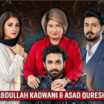 New Geo Tv Doar Drama Cast, Real Names, Story, Release Date, Timing, Teaser, Ost, and more
