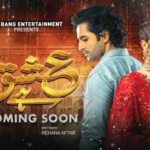 ARY Digital Drama Ishq Hai Cast, Real Names, Story, Release Date, Timing, OST, and much more